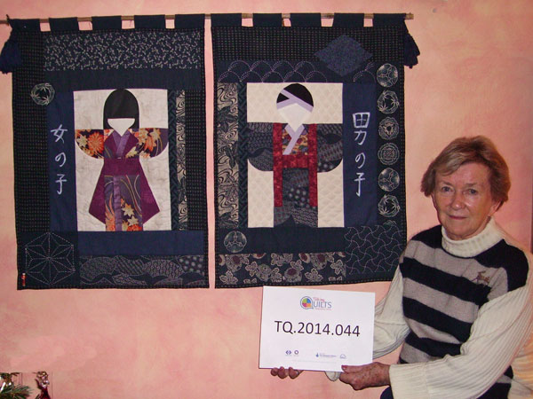 Amish Doll Quilts, Dolls and Other